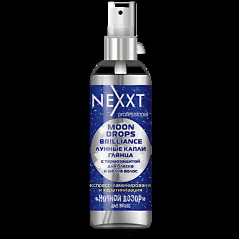 Ночной дозор. Лунные капли-блеск для блеска и шелка волос с термозащитой NEXXT 100 мл