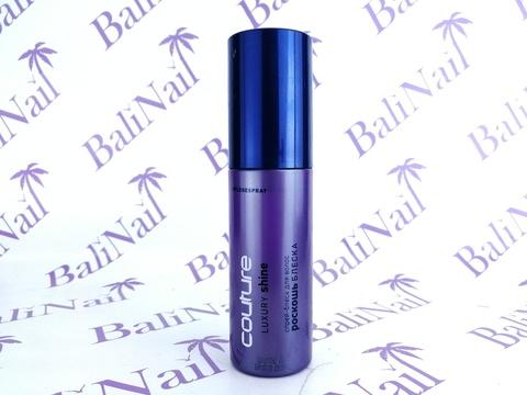 HAUTE COUTURE Спрей-блеск для волос Luxury Shine, 100мл