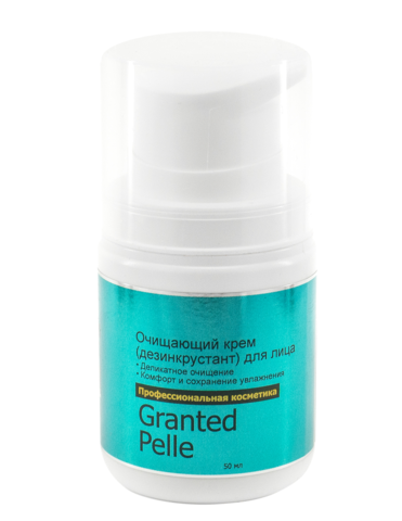 Очищающий крем (дезинкрустант) для лица Granted Pelle, (50 мл)