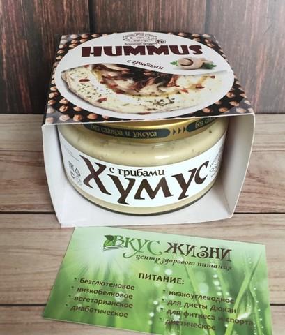 Закуска Хумус с грибами 200г Полезные продукты