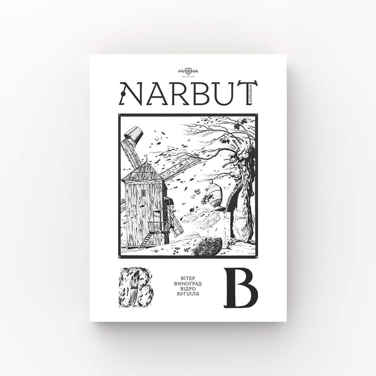 NARBUT CARBON BLACK