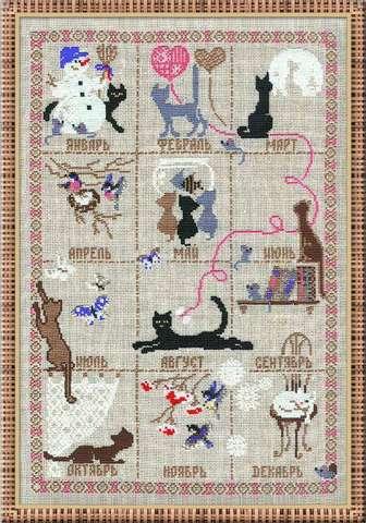 Набор для вышивания крестом «Календарь» (728)