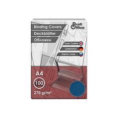 Обложки для переплета картонные ProfiOffice A4 270 г/кв.м синие текстура кожа (100 штук в упаковке)