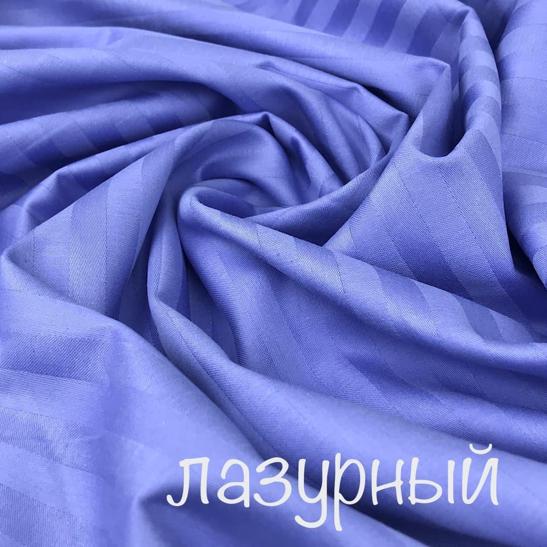 СТРАЙП-САТИН - 1-спальный комплект постельного белья