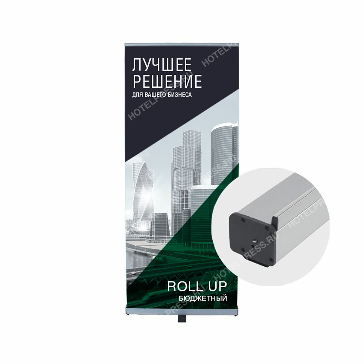 Roll up budget