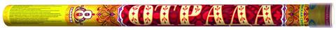 Р5547 Отрада (0,8