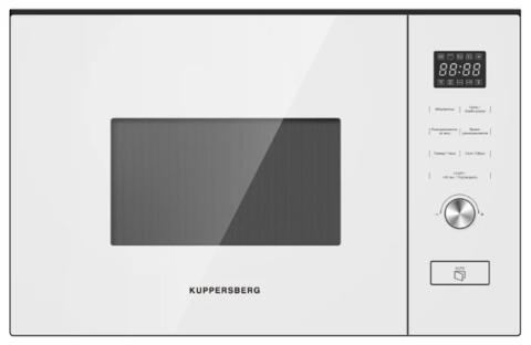 Встраиваемая микроволновая печь Kuppersberg HMW 650 WH