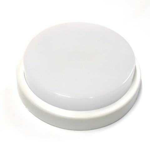 Светодиодный прожектор Luxel LED – WPRMS– 12C 12W Белый сдатчиком движения.