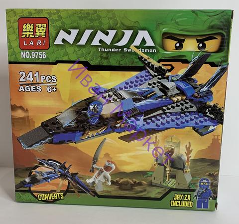 Ниндзяго 9756 Джей и его штурмовой истребитель 241 дет.Конструктор
