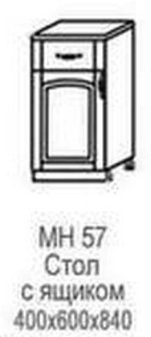 стол с ящиком МН-57