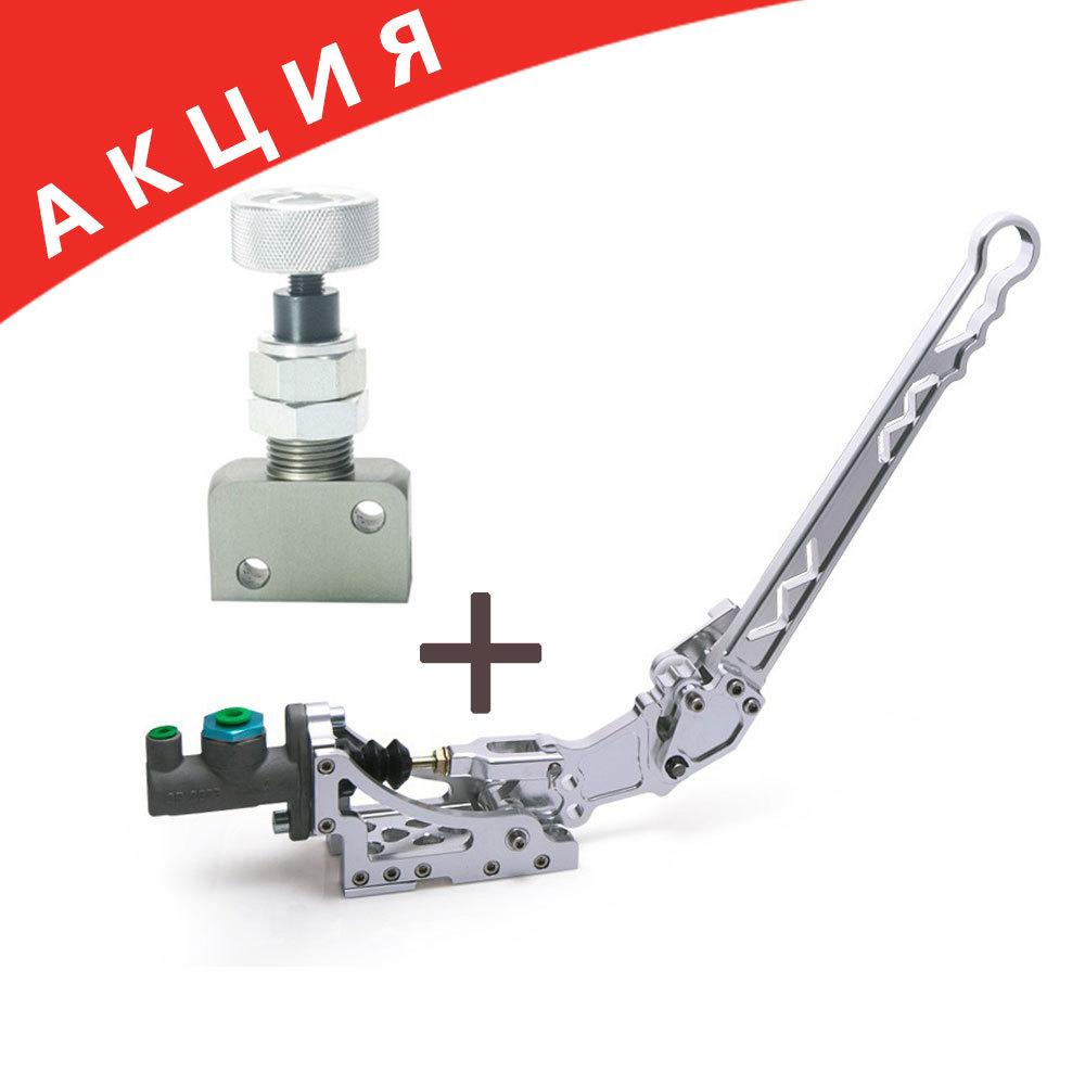 Комплект гидроручник с регулятором баланса тормозов, цвет серебристый