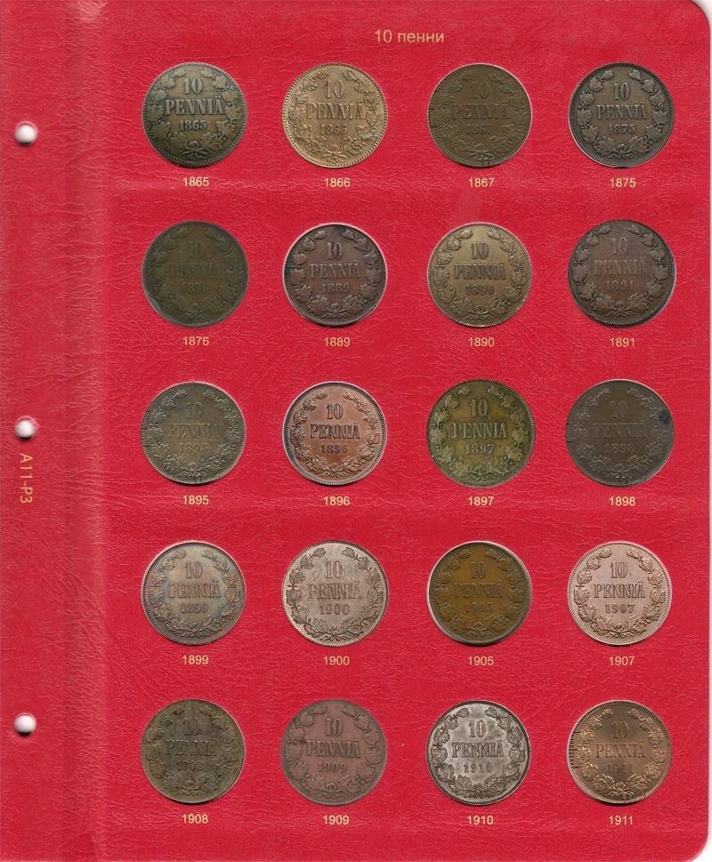 Альбом для монет Великого Княжества Финляндского в составе Российской Империи