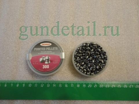 Пули для пневматики кал. 4,5мм Люман острая головка (300 шт.) 0,57гр.