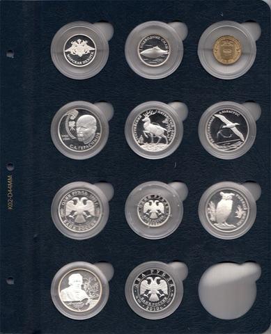 Лист для 15 монет в капсулах 37 мм (синий) без монет и капсул