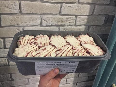 Мороженое Лесные ягоды в йогурте ВСМ Арктикум (2,5кг)