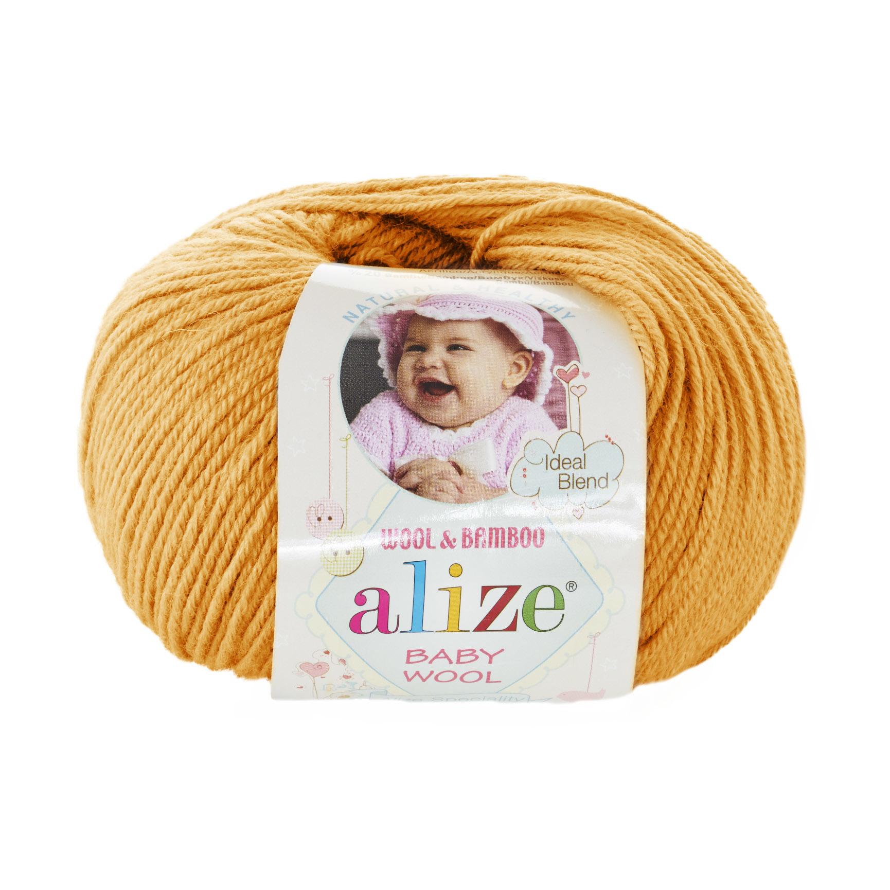 Пряжа Alize Baby Wool желтый 14
