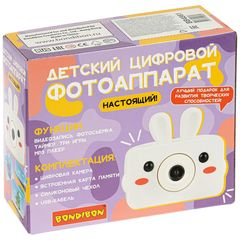 Детский цифровой фотоаппарат Bondibon
