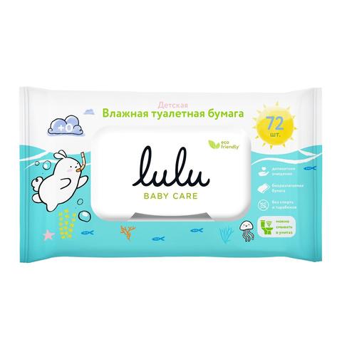 Детская туалетная бумага Lulu 72 шт