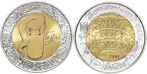 """5 гривен """"Бугай"""" 2007 год"""