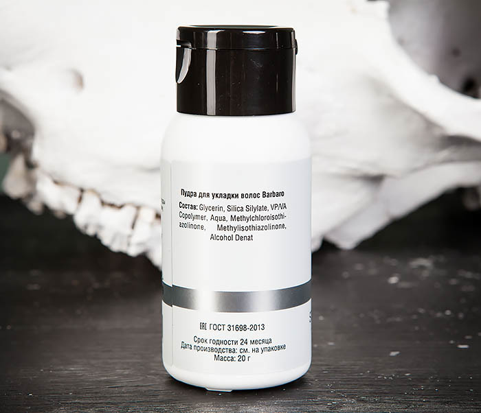 RAZ1065 Пудра «Barbaro» для укладки волос с матовым эффектом фото 05