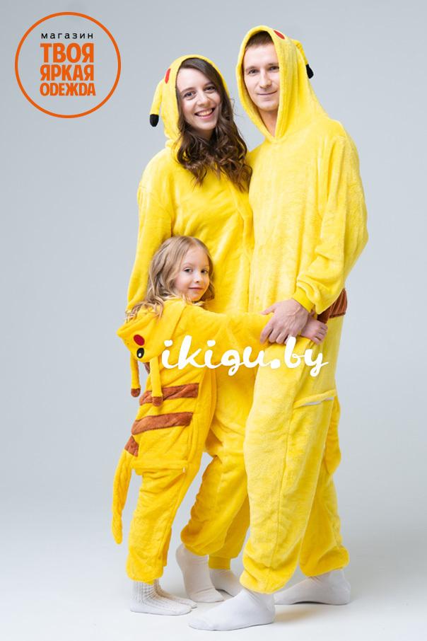 Пижамы кигуруми Пикачу pika1.jpg