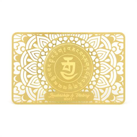 Золотая карточка Победа и Лидерство