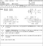 аукцион аукционный лист аукционник YAMAHA V-MAX VMAX 1998 из Японии