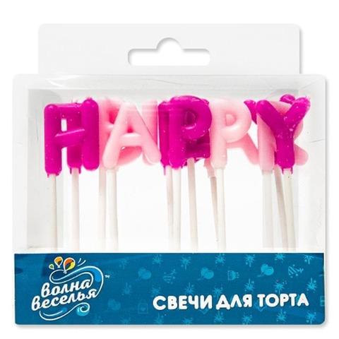 Свечи-буквы, С Днем Рождения, Розовый, 4 см, 1 шт.