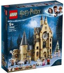 Lego konstruktor Hogwarts сlock Tower
