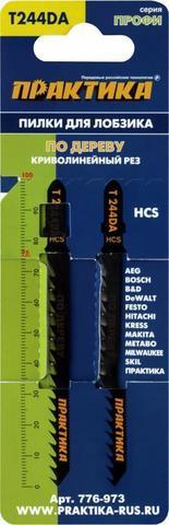 Пилки для лобзика по дереву, ДСП ПРАКТИКА тип T244DA Обоюдоострые 100 x 75 мм, криволинейн (776-973)