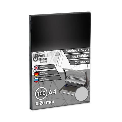 Обложки для переплета пластиковые ProfiOffice A4 200 мкм прозрачные глянцевые (100 штук в упаковке)