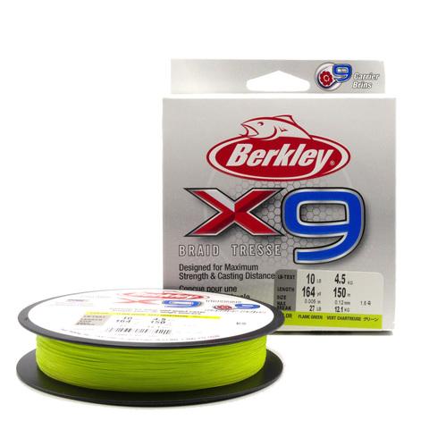 Плетеная леска Berkley X9 150 м. Ярко-зеленая 0,12 мм. 4,5 кг.