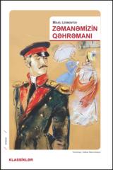 Zəmanəmizin qəhrəmanı