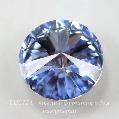 1122 Rivoli Ювелирные стразы Сваровски Light Sapphire (12 мм)