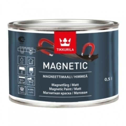 Tikkurila Magnetic / Тиккурила Магнетик специальная краска для придания поверхности магнитного эффекта