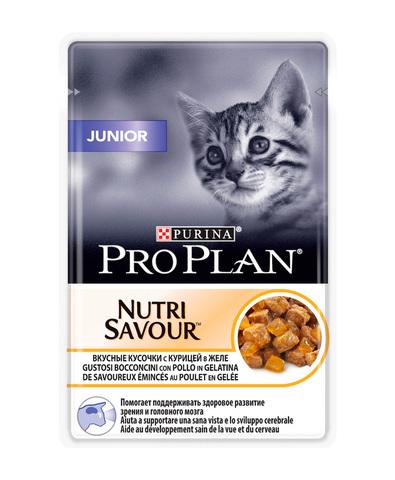 Pro Plan пауч для котят кусочки в желе (курица) 85 г