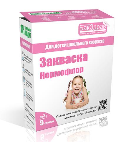 Бакздрав закваска Нормофлор пробиотик