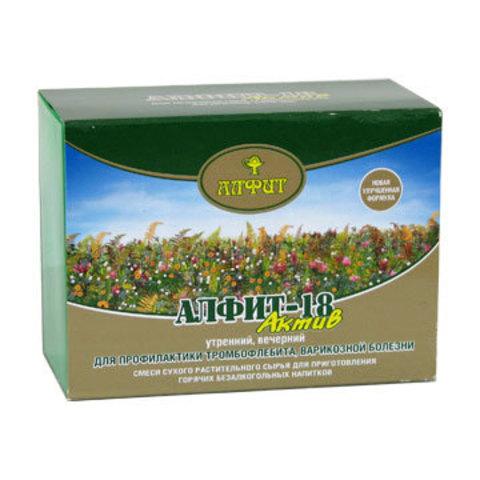 Чай Алфит-Актив № 18 для профилактики тромбофлебозного варикоза, 60 бр. (Гален)