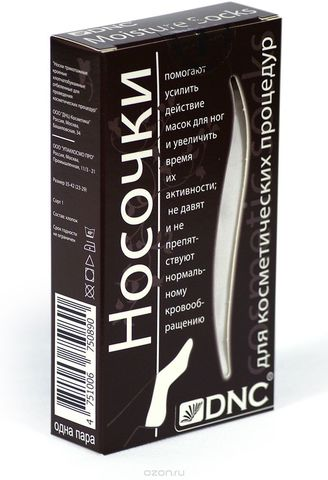 DNC Носочки х/б для косметических процедур