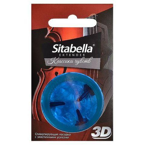 Насадка стимулирующая Sitabella 3D