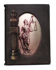 Суд скорый, правый, милостивый и равный для всех. К 150-летию Судебной реформы в России.
