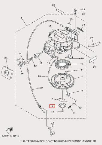 Тарелка привода для лодочного мотора F9,9 Sea-PRO (10-7)
