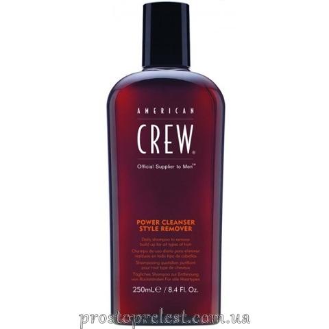 American Crew Power Cleanser Style Remover - Шампунь щоденний для глибокого очищення