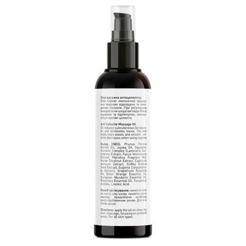 Олія масажна Anti Cellulite Massage Oil Joko Blend 100 мл (4)