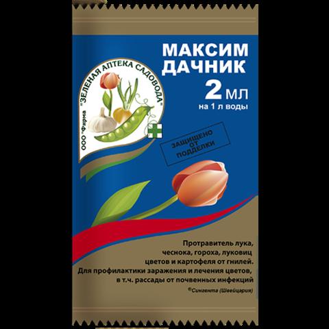 Средство защиты Максим-Дачник 2мл