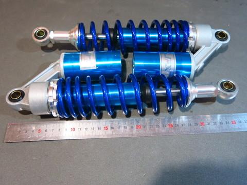 Амортизаторы LFX  320мм синие