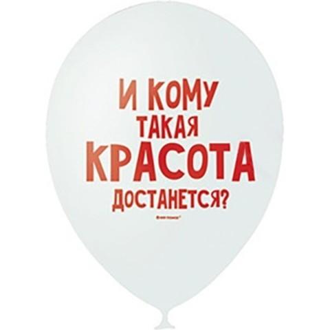 Воздушный шар И кому такая красота достанется