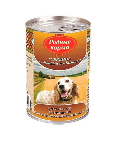 Родные Корма консервы для собак говядина с овощами по-казацки 410 г