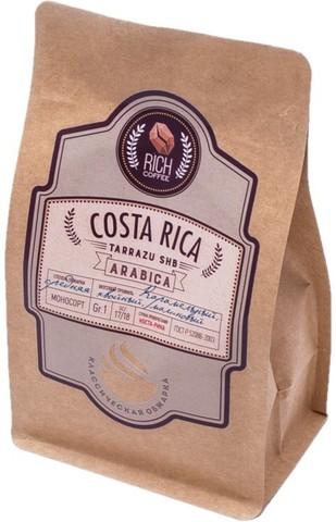Коста-Рика Тарразу SHG