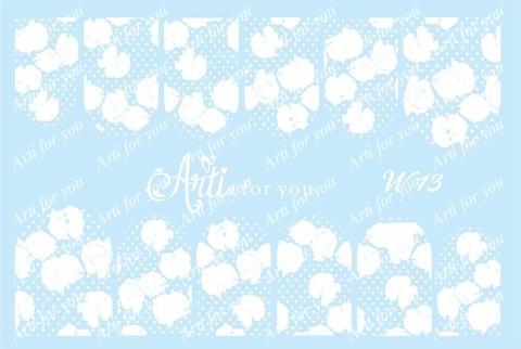 Слайдер белый W013 РА